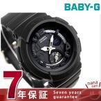 Baby-G ビーチトラベラーシリーズ レディース BGA-190BC-1BDR 腕時計