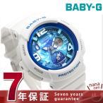 ショッピングbaby Baby-G ビーチトラベラーシリーズ レディース 腕時計 BGA-190GL-7BDR ベビーG