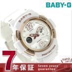 ショッピングbaby Baby-G クオーツ レディース 腕時計 BGA-210-7B3DR ベビーG