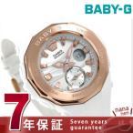 Baby-G Gライド レディース 腕時計 BGA-220G-7ADR カシオ ベビーG