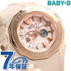 Baby-G タイドグラフ 温度計 レディース BGA-225 腕時計 ピンク BGA-225CP-4ADR カシオ ベビーG