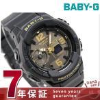 Baby-G BGA-230 ワールドタイム レディース 腕時計 BGA-230-1BDR ベビーG