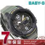 ショッピングbaby Baby-G BGA-230 ワールドタイム レディース 腕時計 BGA-230-3BDR ベビーG
