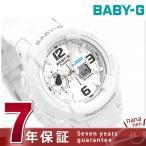 Baby-G BGA-230 ワールドタイム レディース 腕時計 BGA-230-7BDR ベビーG