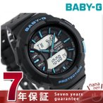 Baby-G フォーランニング レディース 腕時計 BGA-240-1A3DR ベビーG ランニングウォッチ