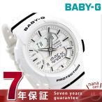 Baby-G フォーランニング レディース 腕時計 BGA-240-7ADR カシオ ベビーG ランニングウォッチ ホワイト×ブラック