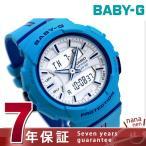 Baby-G フォーランニング レディース 腕時計 BGA-240L
