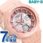 【25日は全品5倍に+14倍でポイント最大24倍】 Baby-G ビーチトラベラーシリーズ ワールドタイム BGA-250-4ADR ベビーG レディース 腕時計