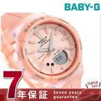 ショッピングbaby Baby-G ランニング ジョギング 歩数計 BGS-100-4ADR カシオ ベビーG 腕時計