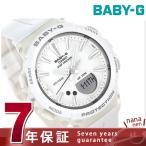 Baby-G ランニング ジョギング 歩数計 BGS-100-7A1DR カシオ ベビーG 腕時計