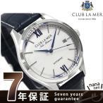 ショッピングsailing クラブ ラメール CLUB LA MER 限定モデル 自動巻き BJ6-011-60 腕時計