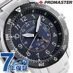 19日からエントリーで最大26倍 シチズン プロマスター エコドライブ メンズ 腕時計 BJ7094-59L CITIZEN ネイビー