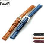 交換用ベルト 腕時計 カーフレザー バンビ 選べるモデル BKM51