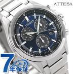シチズン アテッサ エコドライブ メタルフェイス BL5530-57L 腕時計