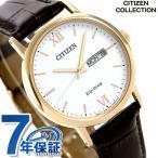 シチズン ソーラー デイデイト メンズ 腕時計 BM9012-02A CITIZEN
