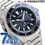 シチズン プロマスター ダイバー 200m ソーラー メンズ BN0191-80L 腕時計