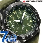 シチズン エコドライブ アルティクロン 高度計 方位計 BN4046-10X 腕時計
