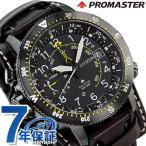 シチズン プロマスター エコドライブ アルティクロン 限定モデル 高度計 方位計 メンズ 腕時計 BN4055-27E CITIZEN PROMASTER 革ベルト
