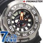 シチズン エコドライブ 1000m飽和潜水用防水 メンズ BN7020-09E 腕時計