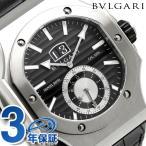 ブルガリ BVLGARI ダニエル ロート 自動巻き メンズ 腕時計 BRE56BSLDCHS