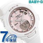 Baby-G ベビーG 腕時計 レディース BSA-B100 ランニング ジョギング 歩数計 BSA-B100MF-7ADR アナデジ Bluetooth  ピンクゴールド×ホワイト