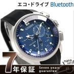 シチズン エコドライブ Bluetooth スマートウォッチ BZ1020-22L 腕時計