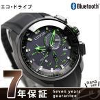 シチズン スマートウォッチ Bluetooth 海外モデル BZ1028-04E 腕時計