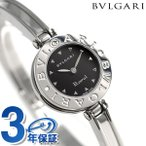 BVLGARI B.ZERO 1 22mm 腕時計 アナログ BZ22BSSM
