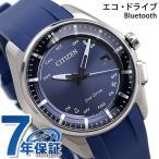 シチズン エコドライブ Bluetooth 大坂なおみ グランドスラム 試合着用モデル スマートウォッチ メンズ レディース 腕時計 BZ4000-07L CITIZEN