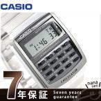 カシオ カリキュレーター メンズ 腕時計 CA-506-1CF