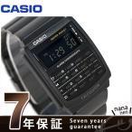 25日ならエントリーで最大16倍 カシオ チプカシ データバンク カリキュレーター 腕時計 CA-506B-1ADF CASIO