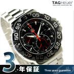 TAG Heuer Formula 1 Chronograph アナログ CAH1015-BA0855