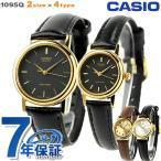 ショッピングCASIO チプカシ カシオ 海外モデル ベーシック 33mm 24mm 選べるサイズ 丸型 革ベルト ゴールド