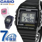 ショッピングCASIO CASIO チプカシ デジタル 腕時計 W-215H カシオ 選べるモデル