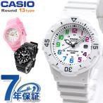 Yahoo!腕時計のななぷれ28日までエントリーで最大39倍 カシオ チプカシ 逆輸入 海外モデル ラウンド casioround 選べるモデル