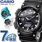 雅虎商城 - チープカシオ 海外モデル メンズ レディース 腕時計 AQ-S810 カシオ チプカシ