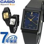 手錶 - 誰でも全品5倍以上 27日まで! カシオ チプカシ 逆輸入 海外モデル スクエア casiosquare 選べるモデル