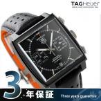 タグホイヤー モナコ クロノグラフ クラブモナコ 限定モデル CAW211M.FC6324 腕時計 自動巻き