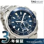 タグホイヤー ダイバーズ アクアレーサー 300M メンズ CAY111B.BA0927 腕時計