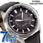 シチズン コレクション 電波ソーラー ダイレクトフライト 日本製 CB0011-18E 腕時計