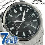 シチズン コレクション ダイレクトフライト 電波ソーラー CB0011-69E メンズ 腕時計
