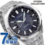 シチズン コレクション ソーラー 電波時計 CB0011-69L 腕時計