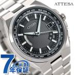 シチズン アテッサ エコドライブ 電波時計 CB0120-55E アテッサ