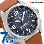 シチズン プロマスター エコドライブ CB0171-11L CITIZEN PROMASTER 国内正規品 腕時計 メンズ ソーラー 国内正規品