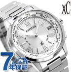 シチズン クロスシー CITIZEN xC エコドライブ 電波時計 メンズ 腕時計 CB1020-54A 電波ソーラー シルバー