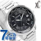 【あすつく】シチズン クロスシー XC 電波ソーラー CB1020-54E 腕時計
