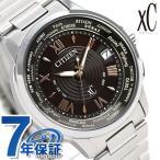 シチズン クロスシー エコドライブ電波時計 限定モデル ショコラケーキ CB1020-71X CITIZEN xC メンズ 腕時計