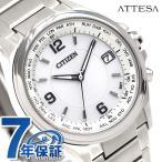 シチズン アテッサ 電波ソーラー ダイレクトフライト CB1070-56B CITIZEN 腕時計