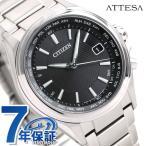 シチズン アテッサ エコドライブ 電波時計 CB1070-56E アテッサ