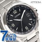 シチズン アテッサ 電波ソーラー ダイレクトフライト CB1070-56F CITIZEN 腕時計